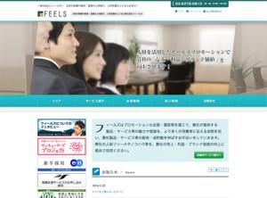 株式会社FEELS